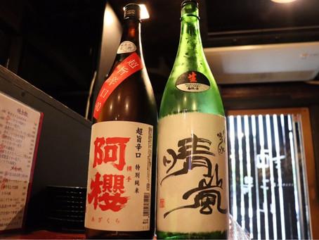 本日の日本酒です🍶