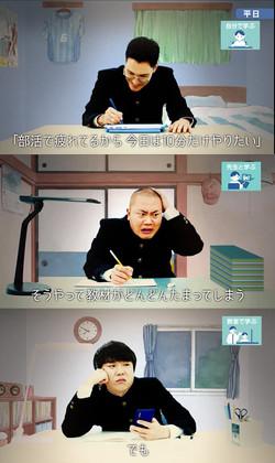 『進研ゼミ 中学講座』web CM「ハナコ」
