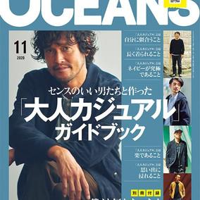 "OCEANS 11月号「日本""食""記」"