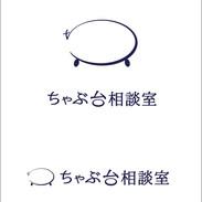 『ちゃぶ台相談室』ロゴ完成!