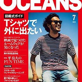 "OCEANS 7月号「日本""食""記」"