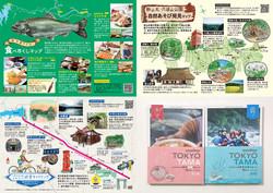 another TOKYO TAMA ブックカード