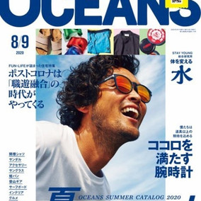 OCEANS 今号は2企画☆