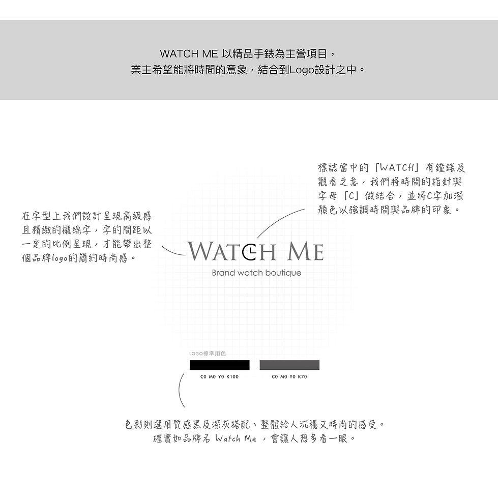 WATCH-ME.jpg
