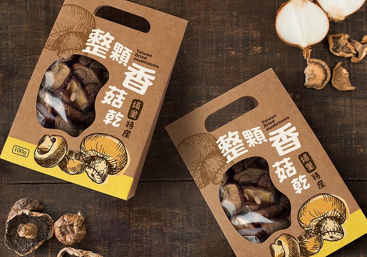 香菇1000x700.jpg