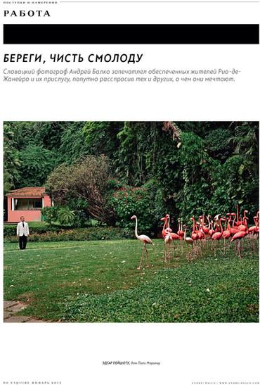 Domésticas in Esquire Magazine