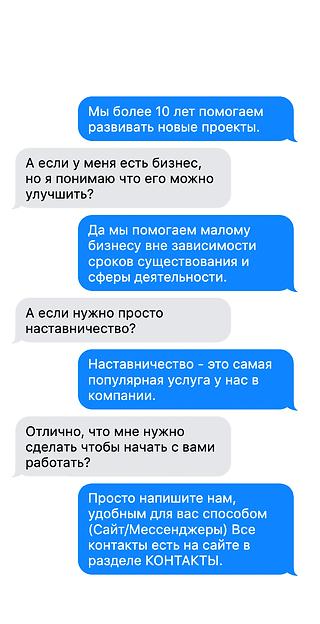 НА САЙТ2.png