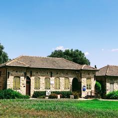 The Great Courtyard of Merhavia