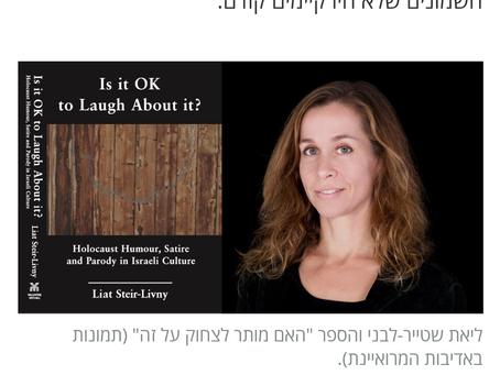 An interview: Holocaust commemoration