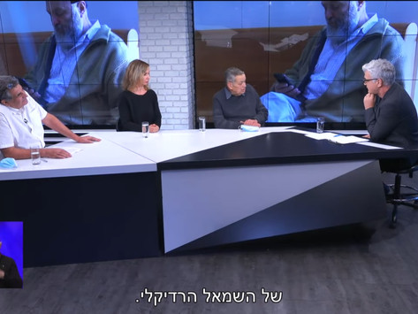 """Interview on """"Cultural Agent"""", Israeli TV, Kan 11"""