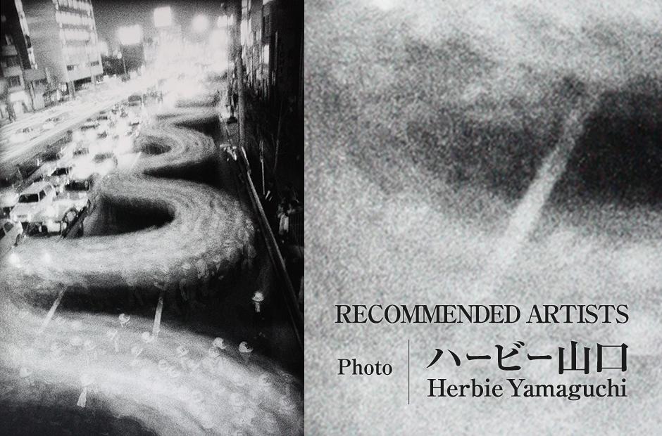 RecommendedArtist_HerbieYamaguchi_slide620x940