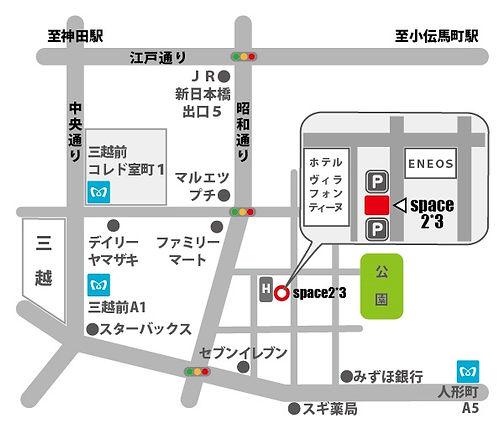 MAP-23.jpg