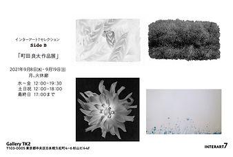 machida_202107_outline.jpg
