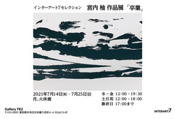 miyauchi_202106