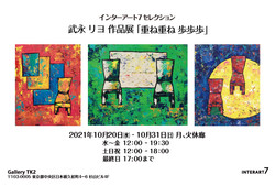 202109_takenaga_outline