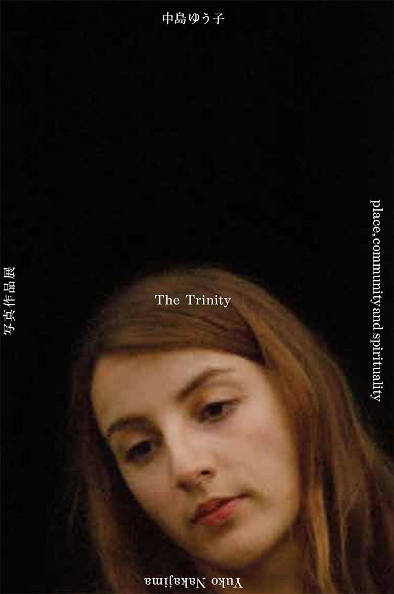 The Trinity - place , community and spirituality -
