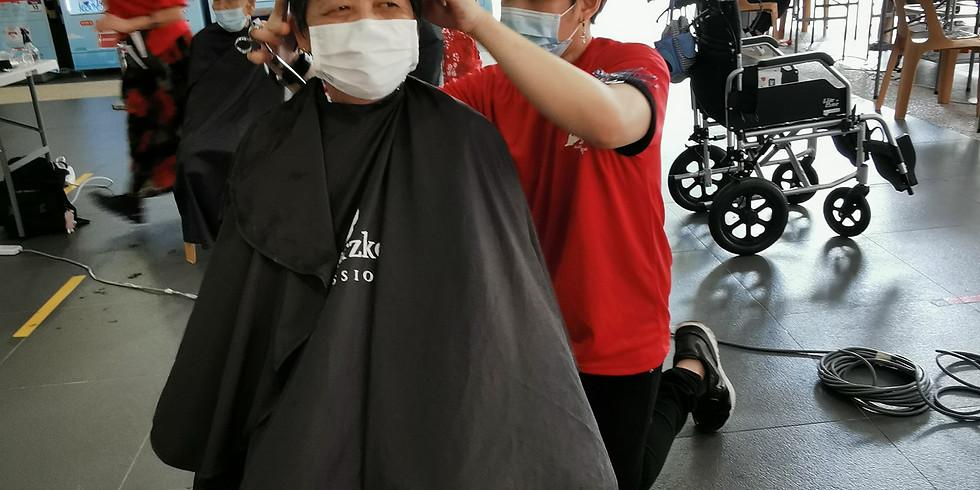 Hair Cut for Elderly 义剪 (1)