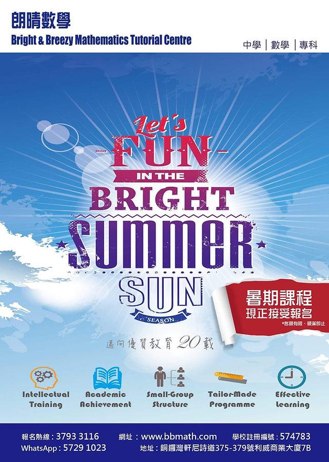 summer 2020 leaflet front