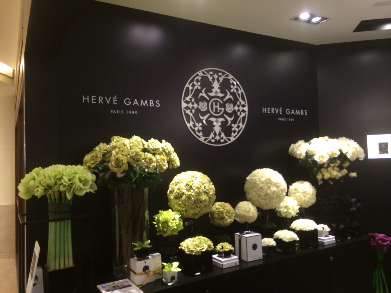 Herve Gambs store