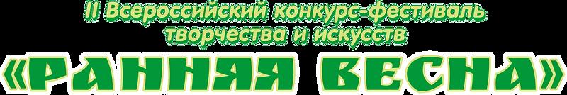 РВ название.png