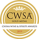 CWSA-2019-Gold.png