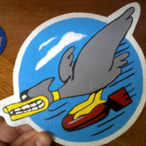 600th Bomb Squadron