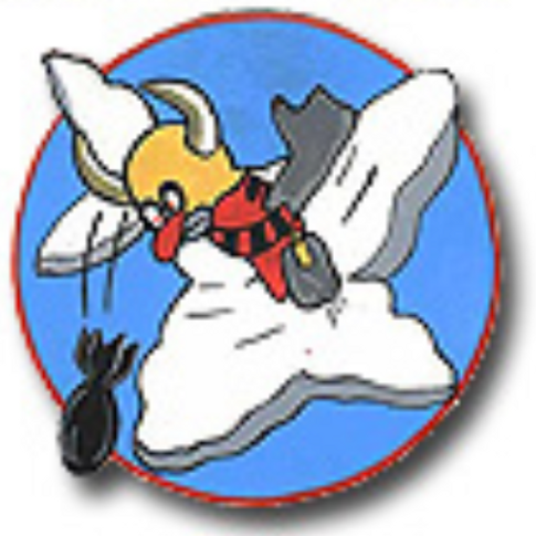 560th Bomb Squadron