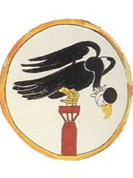 547th Bomb Squadron Leather Patch