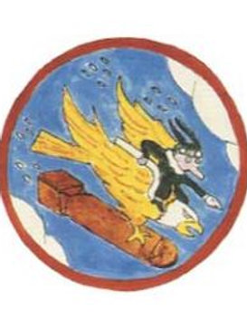 546th Bomb Squadron Leather Patch