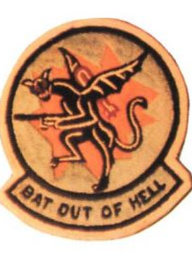 832nd Bomb Squadron Leather Patch