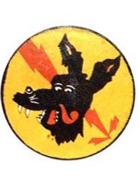 364th Bomb Squadron Leather Patch