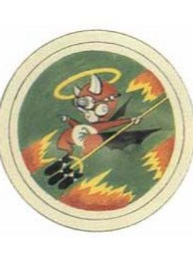 601st Bomb Squadron Leather Patch