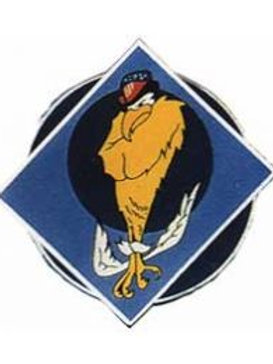 508th Bomb Squadron Leather Patch