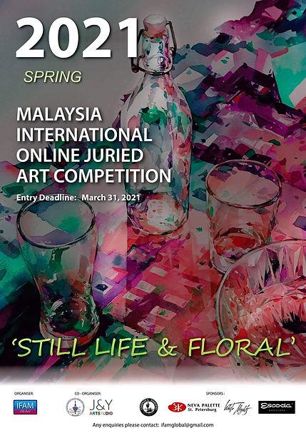 2021 Spring malaysia international art prize 3.jpg