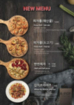 kpub pizza4.jpg