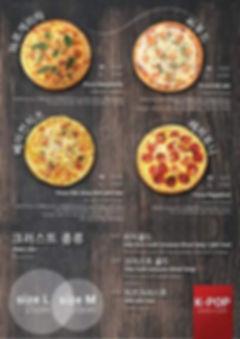 kpub pizza6.jpg
