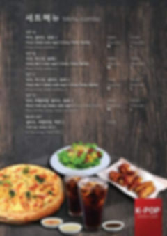 kpub pizza2.jpg