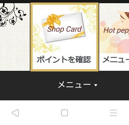 新しいショップカードが出来ました☆