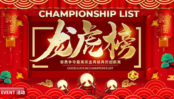 WeChat Image_20210101122515.jpg