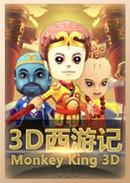 MONKEY KING 3D