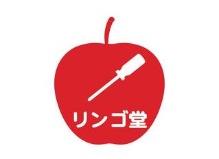 iPhone出張修理のリンゴ堂 深夜受付