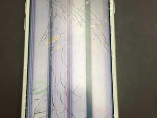 移転のお知らせ。iphone出張修理24時間リンゴ堂