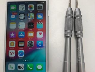 深夜のiPhone修理は24時間対応のリンゴ堂で