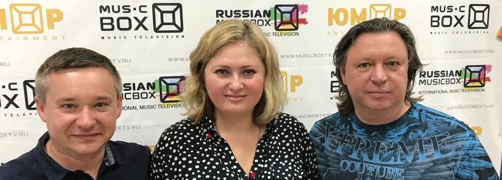Roman Rossi ve studio Russian Music Box