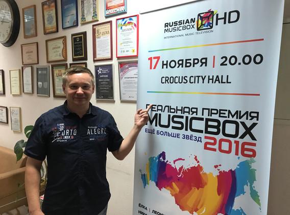 Reálná prémie Russian Music Box