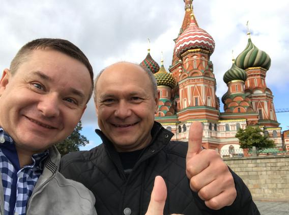 Rudé náměstí Moskva