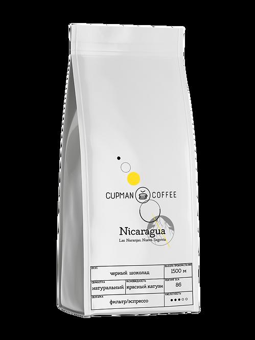 Coffee_Bag_Mockup_2noBG.png