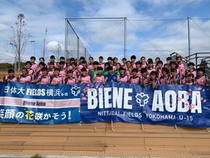 20201103鶴間公園_201103_3.jpeg