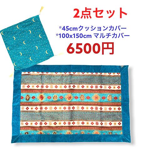トルコ座雑貨日本