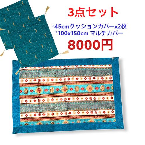 トルコ雑貨日本